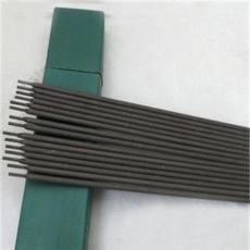 NPM-M耐磨焊條 水泥廠專用堆焊焊條