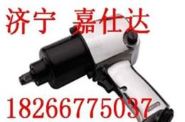BK20风动扳手生产厂家