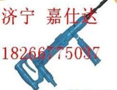 手持气动冲击钻QCZ-1厂家
