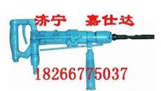 手持气动冲击钻QCZ-1生产厂家