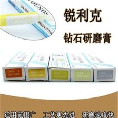 台湾锐利克金刚石研磨膏钻石膏高品质模具抛光膏油溶性抛光膏