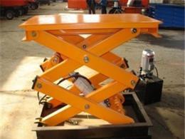 吉林液壓升降機固定式升降平臺剪叉式電動升降貨梯