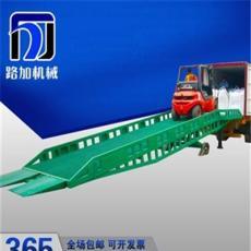 离石液压登车桥 移动式装卸平台 仓储物流集装箱上货平台