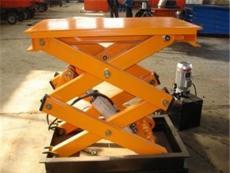衡水液压升降机 小型升降平台 简易升降货梯