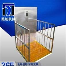迁安小型家用电梯 残疾人无障碍升降平台 轻便型电动阁楼电梯