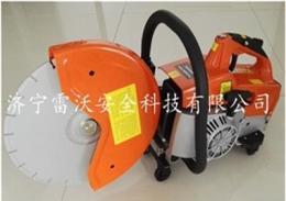 救援装备消防无齿锯
