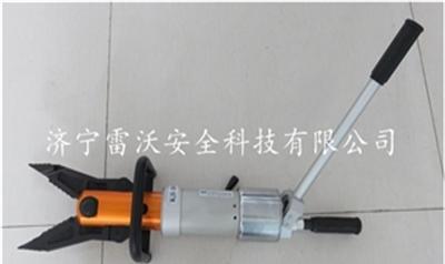救援装备便携式液压剪扩钳