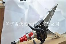 轻型单接口分体消防液压扩张器 液压扩张钳
