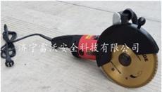 救援装备电动双轮异向切割锯