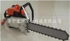 救援装备内燃钢筋混凝土链锯