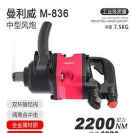 风炮品牌大全风送式雾炮机品牌风炮扳手品牌台湾品牌风炮