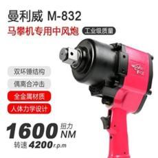 轮胎风炮机品牌排行榜台湾品牌风炮哪种好风炮机哪个品牌的好