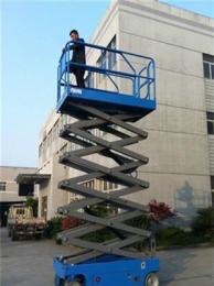 廠家直銷衡陽升降機,長沙自行走式升降機