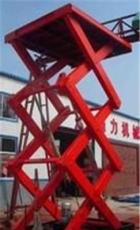 專業生產廊坊升降機 秦皇島固定剪叉式升降平臺