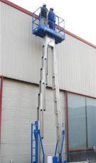 品質保證保定鋁合金式升降機 滄州升降平臺