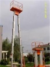 質優價廉江北鋁合金式升降機 沙坪壩升降平臺