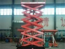 廠家直銷重慶升降機//重慶移動剪叉式升降機