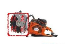 瑞典胡斯华纳消防专用无齿锯K970