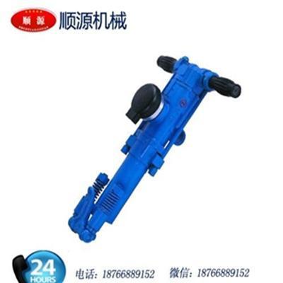 YL18型手持式凿岩机