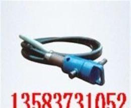 供应【FRZ-50风动混凝土振动器】闪电发货
