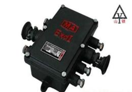 XBT礦用通訊電纜分線箱