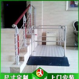 晋城小型家用电梯 残疾人无障碍升降平台 轻便型电动阁楼电梯