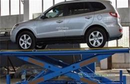 拉萨升降货梯 大吨位载车升降机 剪叉式汽车举升机
