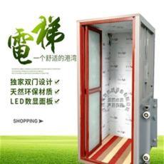 锦州小型家用电梯别墅阁楼观光电梯残疾人无障碍升降机