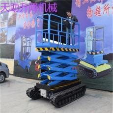 福州移动式升降机 履带式升降平台 大棚果园采摘高空作业车