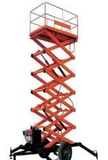 肇东升降机 二轮移动式升降平台 牵引式升降货梯