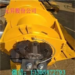 抓甘蔗1吨液压绞盘卷扬机小型液压绞车生产厂家