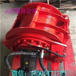 江西5吨液压绞盘车载液压卷扬机供货厂家