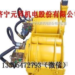 4吨液压绞车生产厂家小型液压马达卷扬机