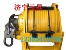元昇液压绞车生产厂家小型液压绞车