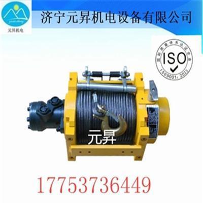 济宁厂家直销5吨前置式液压绞盘 ,车辆牵引自救装置