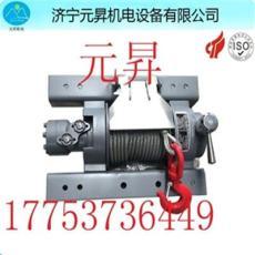 济宁元昇生产制造小型路面提升绞车 吊车用卷扬机