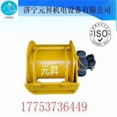 济宁元昇厂家供应拉力5.2吨液压绞车卷扬 可选配置压绳器 质保一年