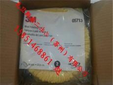 现货批发3M05705羊毛球,3M黄色双面羊毛轮  8寸 价格批发正品