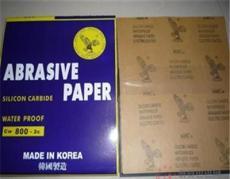 鷹牌水砂紙