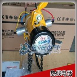 250公斤KHC气动葫芦,KA1S-025型气动葫芦现货
