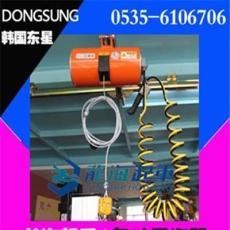 BH32010气动平衡吊具,韩国东星DONGSUNG,龙海起重