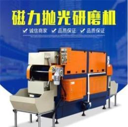 全自动磁力研磨抛光机流水线厂家销售(中创制造)