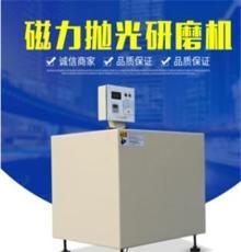 江苏中创厂家供应焊接件去焊斑抛光机,不锈钢抛光机磁力研磨机