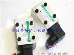 CS-V型壓差發訊器,壓差傳感器