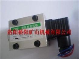 CMS型壓差發訊器,壓差報警器