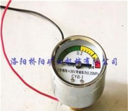 CYB-I型壓力表式壓差發訊器,特價中
