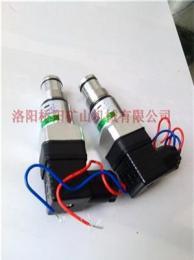 水泥廠用壓差傳感器CS-III型