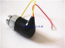 ZS-I型真空壓差發訊器,壓差報警器