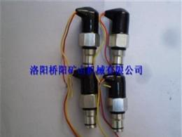 工業用CS-IV型壓差傳感器
