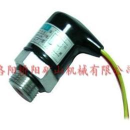 CY-II型空濾壓差發訊器,傳感器